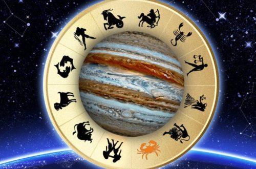 Юпитер в знаках зодиака (1 часть)