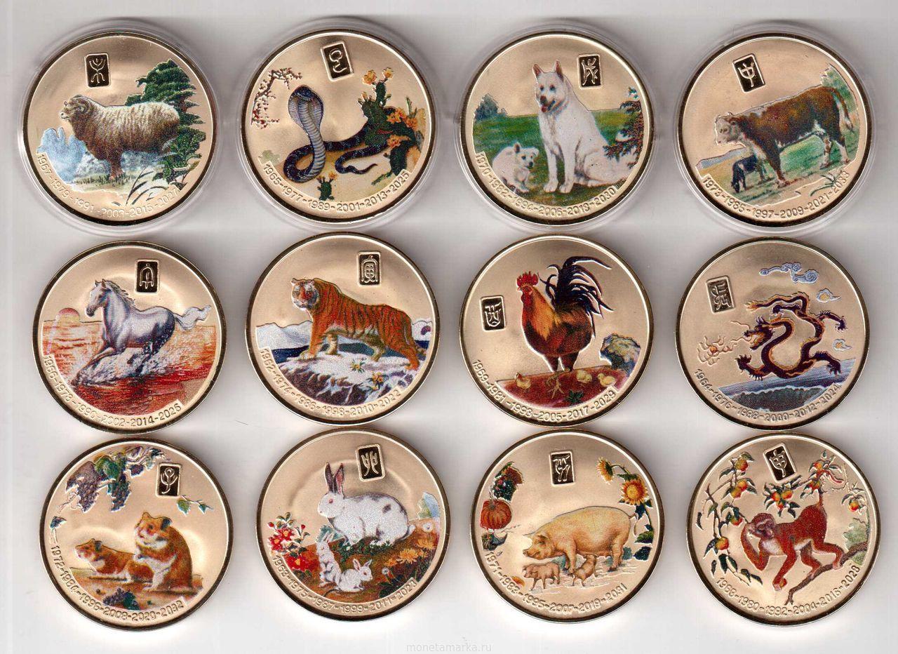 Картинки после, животные по гороскопу по годам в картинках