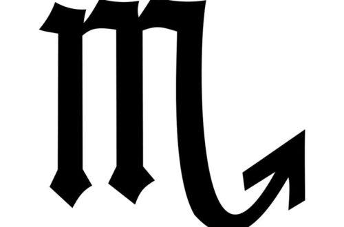 Происхождения символа знака зодиака Скорпиона!