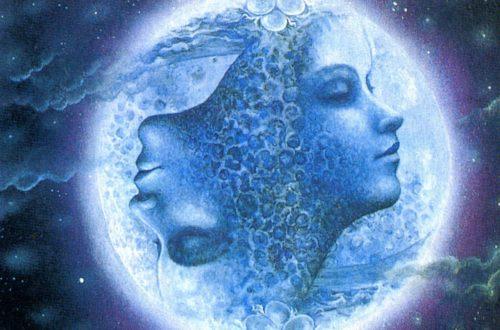 Лунный Близнец