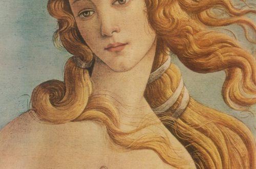 Венера - царица любви